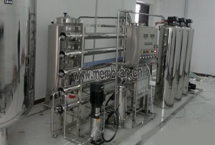 化工化学品纯水处理设备