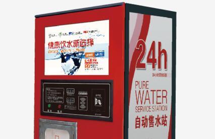 社区自动售水机LT-S1型(不带尾水)
