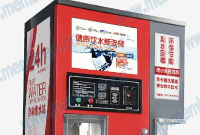 社区自动售水机LT-S2型(带尾水)